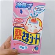 KOBAYASHI 小林制药 婴儿用退热贴 蓝色/粉色 16片*4包+凑单品¥110.98含税包邮