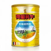 DutchCow荷兰乳牛 全脂甜奶粉900g*2件