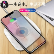 KEMANSHI 科满仕 XP 无线充电器¥28