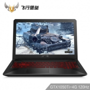 ASUS 华硕 飞行堡垒五代FX80 15.6英寸游戏笔记本电脑(i7-8750H、8G、128GSSD+1T、GTX1050Ti 4G)¥6279