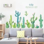 装饰佳品!田园清新植物墙贴纸  5.9元包邮¥5.90 1.7折