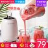 金正 JB15A 便携式全自动榨汁机 送运动杯盖¥69