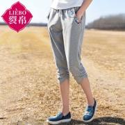 裂帛 女款刺绣双插袋休闲七分裤¥70