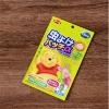 日本Earth地球制药 迪斯尼婴儿儿童驱蚊贴防蚊贴 72枚入新低603日元(约¥35)