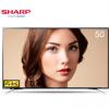 SHARP 夏普 LCD-50MY5100A 50英寸 4K液晶电视 1799元包邮(需用券)¥1799.00 3.0折 比上一次爆料降低 ¥200