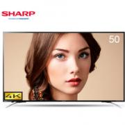 SHARP 夏普 LCD-50MY5100A 50英寸 4K液晶电视 1799元包邮(需用券)