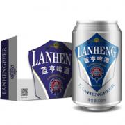 世界杯必备佳品!LANHENG蓝亨  经典啤酒 10度 330ml*24听 整箱装 满28天发酵期¥30.90 2.8折