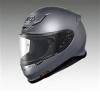 SHOEI Z-7 全覆式摩托头盔34600日元(约2006元)