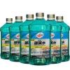 龟牌 Turtle Wax G-4121R-6 绿宝石玻璃水防冻型 零下25℃可用 6瓶*2件+凑单品101.2元平常单件99元