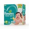 Pampers帮宝适 超薄干爽系列婴儿纸尿裤M192片*3件448元包邮(折合149.33元/件)