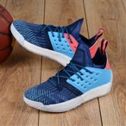 adidas 阿迪达斯 Harden Vol.2 男款篮球鞋5折70,转运到手约530元
