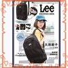 超人气潮牌 Lee李牌 BACKPACK BOOK 随刊附赠 Lee双肩包补货1890日元(约¥109)+57积分