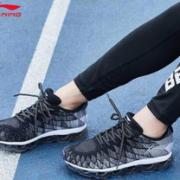 LI-NING 李宁 绝影 女款跑步鞋  合143.5元/双