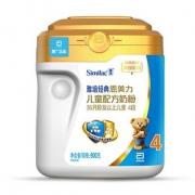 PLUS会员专享#京东 雅培 恩美力儿童配方4段奶粉900g*6件448元包邮