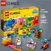 LEGO乐高 Classic 经典系列 10712齿轮创意拼砌盒折后到手¥118