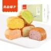良品铺子 五色蔬菜面包 1kg¥22