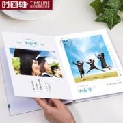 毕业纪念!时间轴 26p软壳胶装杂志册照片书  8.5元包邮