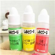 实用生活小神器:KOBAYASHI 小林制药 衣物去污笔组合装 10ml*3支特价375日元(约¥22)
