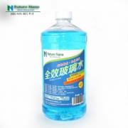 Futurenano富纳新材 全效玻璃水2L*3瓶