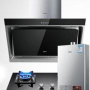 Midea 美的 DJ118+Q216B+12HFW 烟灶热套装¥2698