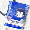干燥肌肤福音! 石泽研究所 毛穴抚子 男士保湿面膜 10片JP¥696.00(折¥41.27) 9.9折