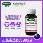 Thompsons 葡萄籽精华片90粒 高倍opc花青素 美容养颜