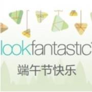 The Hut旗下Lookfantastic、BEAUTY EXPERT、HQhair、MANKIND美妆网站