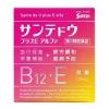 SANTEN 参天 天然维他命B12+E抗疲劳 营养补充眼药水 12mLJP¥495.00(折¥29.35) 5.2折