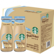 plus会员!STARBUCKS 星巴克 星冰乐咖啡饮料 轻盈香草味 281ml*6瓶¥56.47 5.5折