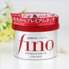 Shiseido资生堂Fino浸透美容液发膜230g×3补货2236日元,约¥134