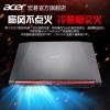 acer 宏碁 暗影骑士3进阶版AN5 15.6英寸笔记本电脑(i5-8300H、8GB、128GB+1TB、GTX1050Ti 4G)¥5079