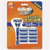 Gillette 吉列 Fusion5 手动剃须刀(含1刀架9刀头)折后新低1923日元(约¥112)