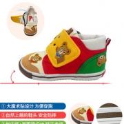 Miki house  日本二段宝宝学步鞋 *2双