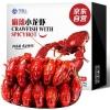 今锦上 麻辣小龙虾 4-6钱 净虾1kg87.9元,可299-150