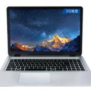 Haier 海尔 凌越 5000 15.6英寸 笔记本电脑(i7-8550U、8GB、1TB、MX150 2GB)¥3899.00 7.0折
