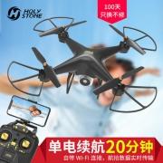 Holy Stone HS20 可航拍遥控飞机玩具 单电标配基础款