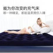 JILONG 植绒充气床 折叠床垫