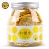 虎标 冻干柠檬片 约40片 冻干技术如同新鲜19.8元包邮平时29.8元