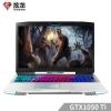 Shinelon 炫龙 炎魔T2ti 15.6英寸游戏笔记本电脑(i5-8300H、8G、128G+1TB、GTX1050 Ti 4G)4981元