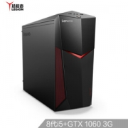 Lenovo 联想 拯救者 刃7000 台式电脑主机(i5-8400、8GB、128GB、GTX 1060)