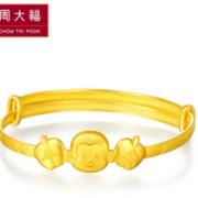 CHOW TAI FOOK 周大福 生肖猴 F189954 足金儿童手镯 约4.9g¥1392.36 7.2折