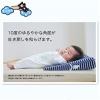 SANDESICA 安眠枕 ( 防吐奶婴儿枕 ) 柔软6层纱布售价3171日元(约183元)