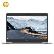 HP 惠普 EliteBook 745G5 14英寸笔记本电脑(R7 2700U、8G、256GB)4999元包邮(需用券)