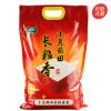十月稻田 五常长粒香 大米 5kg¥29.67 6.2折