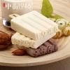 中街1946 巧遇真味冰淇淋14支装(原味牛乳*7支+黑白半巧*7支)¥94