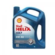 Shell 壳牌 Helix HX7 蓝喜力 SN 5W-40 半合成机油119元包邮
