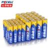 pkcel 比苛 碳性电池5号7号 共40节12.8元包邮
