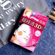 嘉娜宝 肌美精 立体3D超渗透抗衰老除皱/美白/弹力保湿面膜 4枚降至¥55.91,prime会员满200元免邮