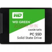 WD 西部数据 Green系列 固态硬盘 120G WDS120G1G0A