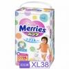 kao花王 Merries妙而舒婴儿拉拉裤XL38片*4件270.88元到手(合67.5元/件)